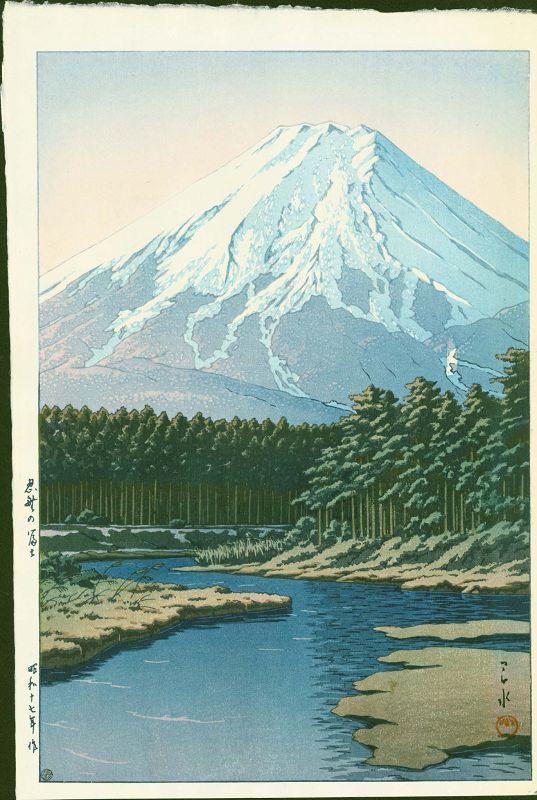 Kawase Hasui Japanese Woodblock Print - Mt. Fuji From Oshino SOLD