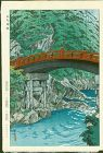 Shiro Kasamatsu Japanese Woodblock Print - Sacred Bridge, Nikko