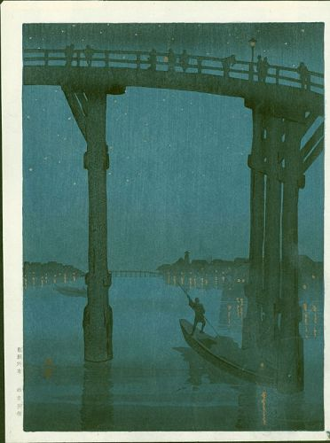 Eijiro Kobayashi Woodblock Print - A High Bridge by Night - Hasegawa