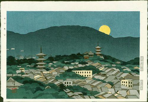 Koichi Okumura Japanese Woodblock Print -Panoramic View of Mt. Higashi