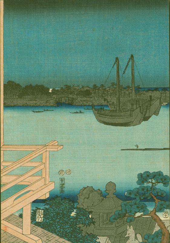 Hiroshige and Kunisada Woodblock Print- Fashionable Genji Tsukuda 1853