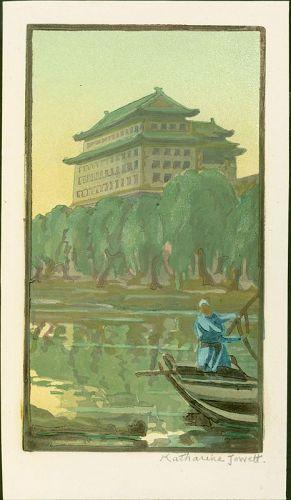 Katharine Jowett Woodblock Print- Sunset Behind East Gate, Peking