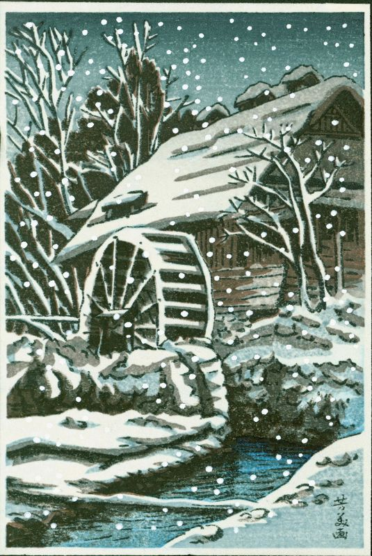 Ishiwata Koitsu Japanese Woodblock Print - Waterwheel in Snow