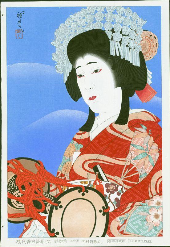 Ota Masamitsu Japanese Woodblock Print - Actor Nakamura Tokizo III