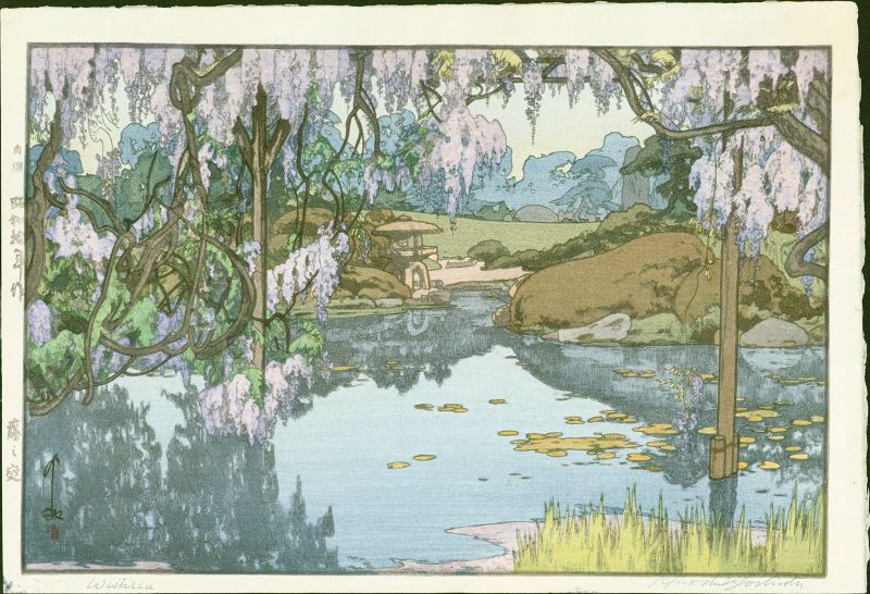 Hiroshi Yoshida Japanese Woodblock Print - Wisteria Garden - Jizuri