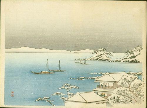 Arai Yoshimune Japanese Woodblock Print - Snow in Wakanoura Bay