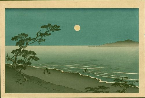 Arai Yoshimune Japanese Woodblock Print - Suma Beach SOLD
