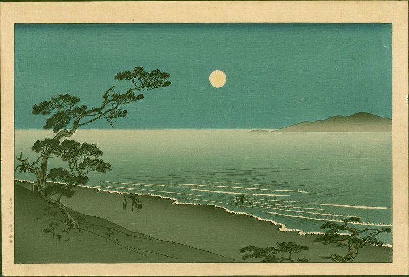 Arai Yoshimune Japanese Woodblock Print - Suma Beach
