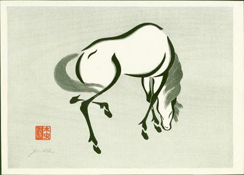 Urushibara Mokuchu (Yoshijiro) Japanese Woodblock Print - Horse 2
