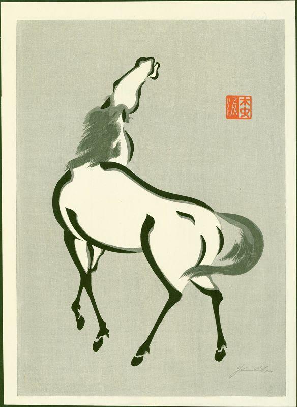 Urushibara Mokuchu (Yoshijiro) Japanese Woodblock Print - Horse