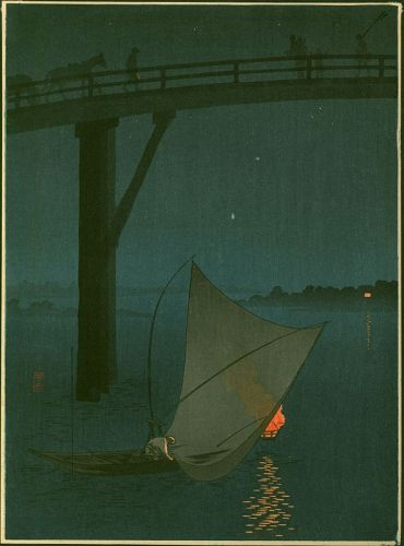 Arai Yoshimune Woodblock Print- Fishing Boat (3)- Hasegawa Night SOLD
