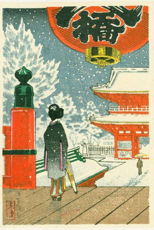 Tsuchiya Koitsu Japanese Woodblock Print  - Sensoji Temple in Asakusa