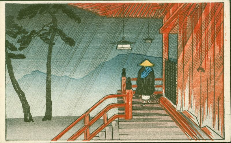Takahashi Shotei Japanese Woodblock-printed Postcard - Temple in Rain