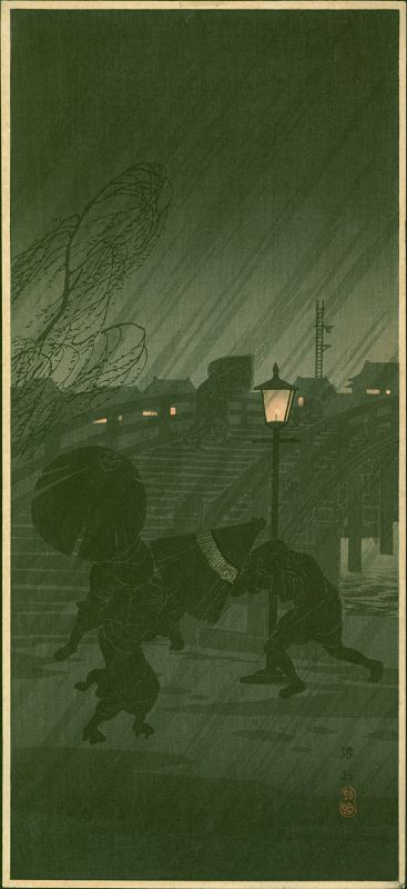 Takahashi Shotei Japanese Woodblock Print- Sudden Night Rain at Bridge