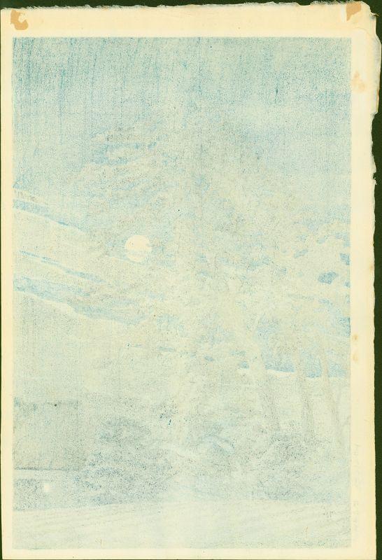 Kawase Hasui Japanese Woodblock Print - Moon at Magome SOLD
