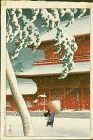 Kawase Hasui Japanese Woodblock Print - Shiba Zojoji Temple - SOLD