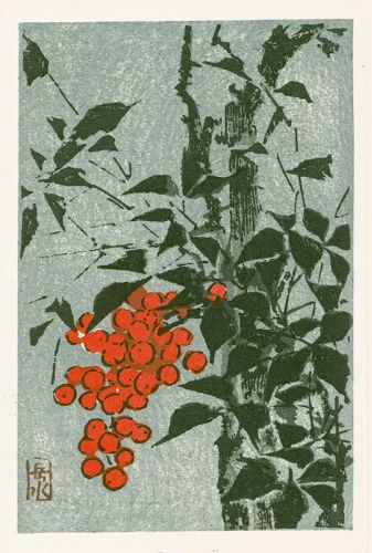 Ide Gakusui Japanese Woodblock Print - Berries