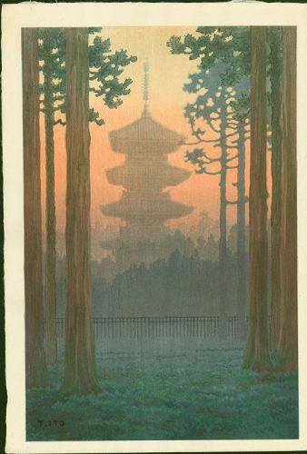 Ito Yuhan Japanese Woodblock Print - Pagoda at Nikko