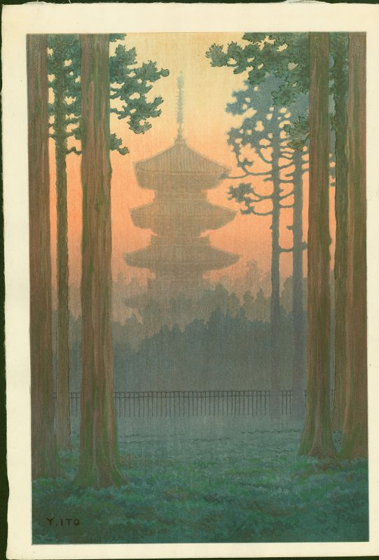 Ito Yuhan Japanese Woodblock Print - Pagoda at Nikko SOLD