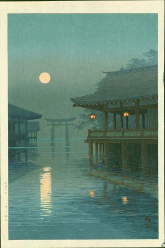Ito Yuhan Japanese Woodblock Print - Evening at Miyajima SOLD