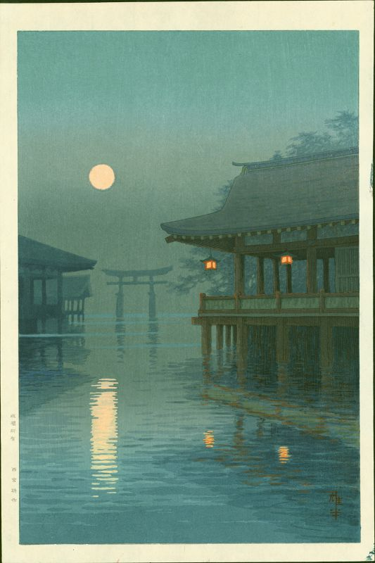 Ito Yuhan Japanese Woodblock Print - Evening at Miyajima SOLD