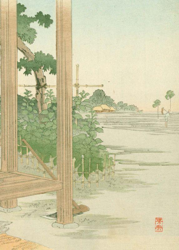 Arai Yoshimune Japanese Woodblock Print - Domestic Scene - Rare