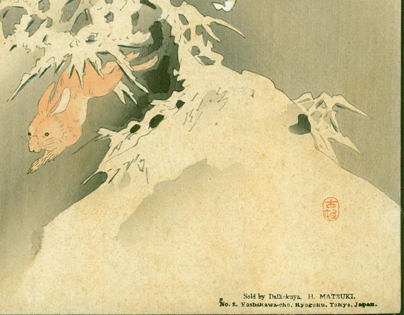 Ohara Koson Japanese Woodblock Print - Goshawk and Rabbit - Very Early
