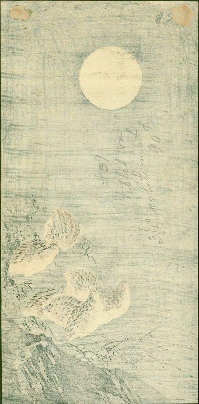 Aoki Seiko Japanese Woodblock Print - Birds and Moon - 1910