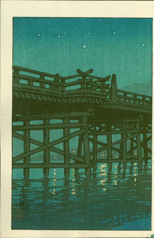Kawase Hasui Japanese Woodblock Print - Uji Bridge at Night
