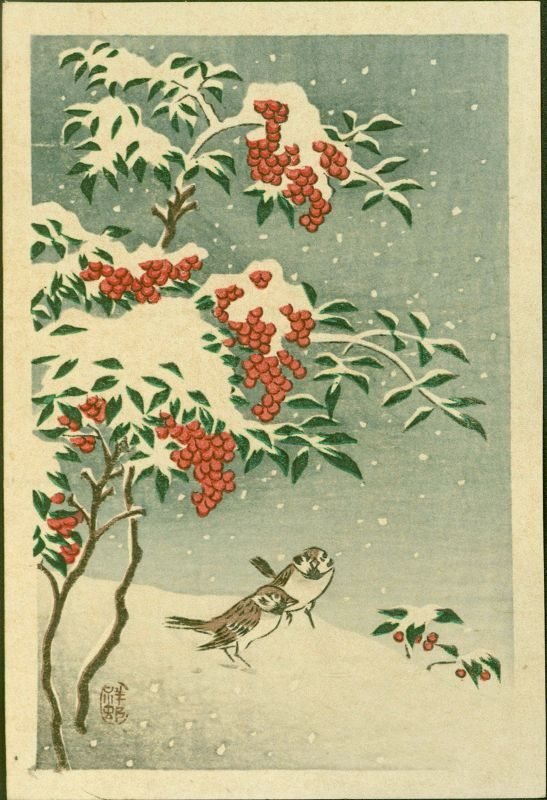 Ohara Koson (Shoson) Japanese Woodblock Print - Sparrows and Nandin