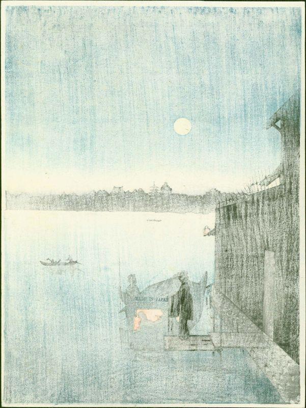 Eijiro Woodblock Print -Evening Cool Sumida - Hasegawa Night Scene