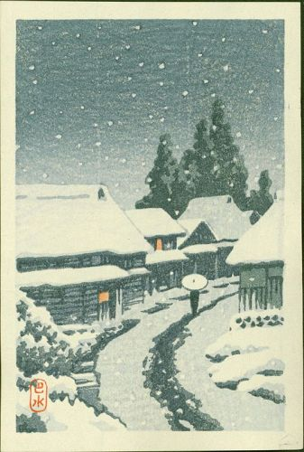 Kawase Hasui Japanese Woodblock Print - Terajima in the Snow - Rare