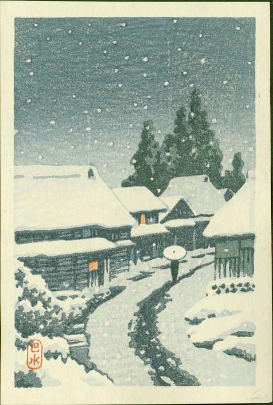 Kawase Hasui Japanese Woodblock Print - Terajima in the Snow - Rare