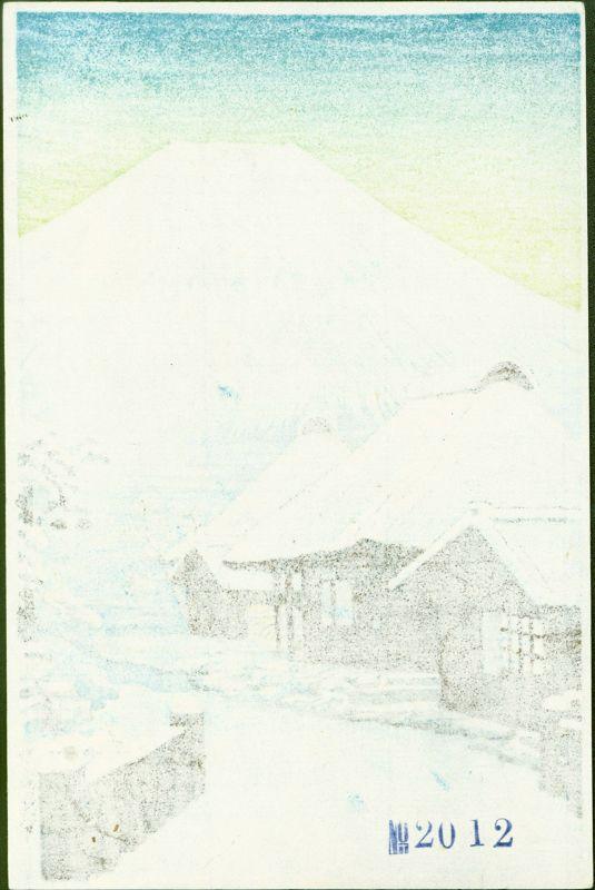 Shien Japanese Woodblock Print - Mount Fuji with Snowy Village