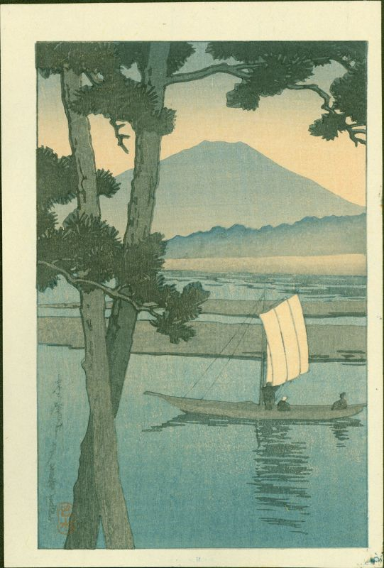 Kawase Hasui Japanese Woodblock Print - Mt. Fuji With Sailboat - 1930s