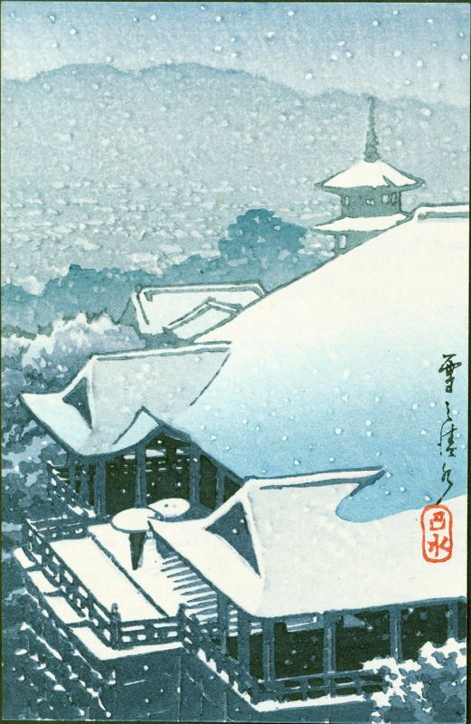 Kawase Hasui Woodblock Print - Bird's Eye View of Temple Snow SOLD