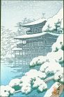 Kawase Hasui Japanese Woodblock Print - Golden Pavilion, Kyoto