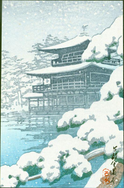 Kawase Hasui Japanese Woodblock Print - Golden Pavilion, Kyoto SOLD