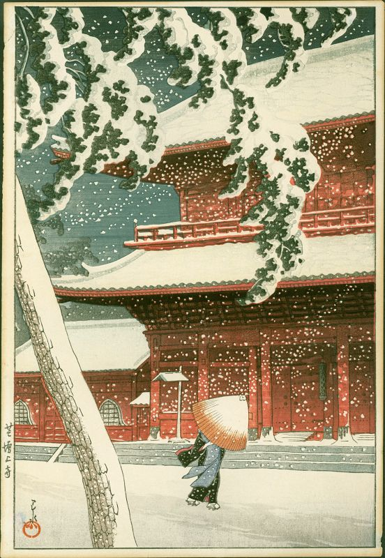 Kawase Hasui Woodblock Print - Shiba Zojoji Temple Aiban 1934 SOLD