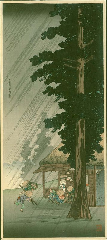 Takahashi Shotei Japanese Woodblock Print - Shower at Takaido