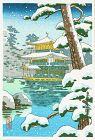 Tsuchiya Koitsu Woodblock Print - Kinkakuji - Small Shobido SOLD