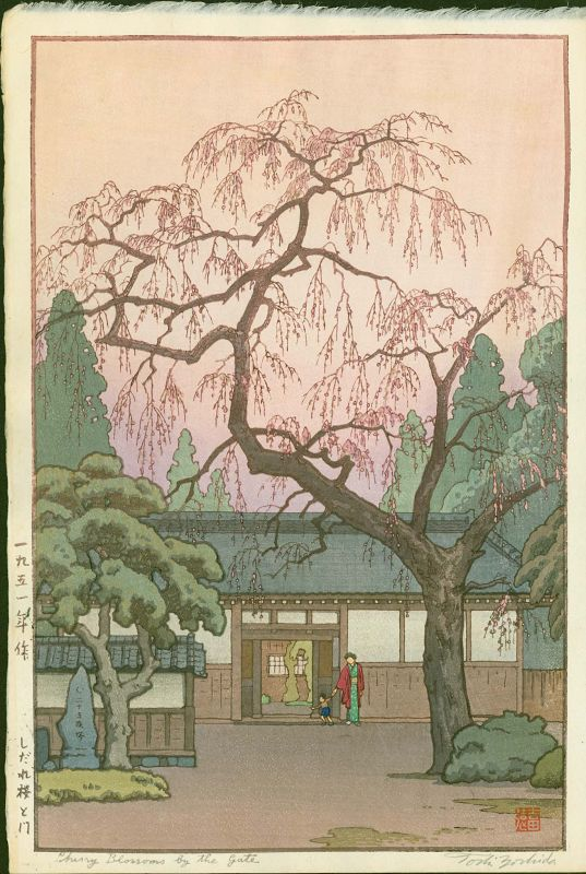 Toshi Yoshida Woodblock Print- Cherry Blossoms By the Gate 1st edition
