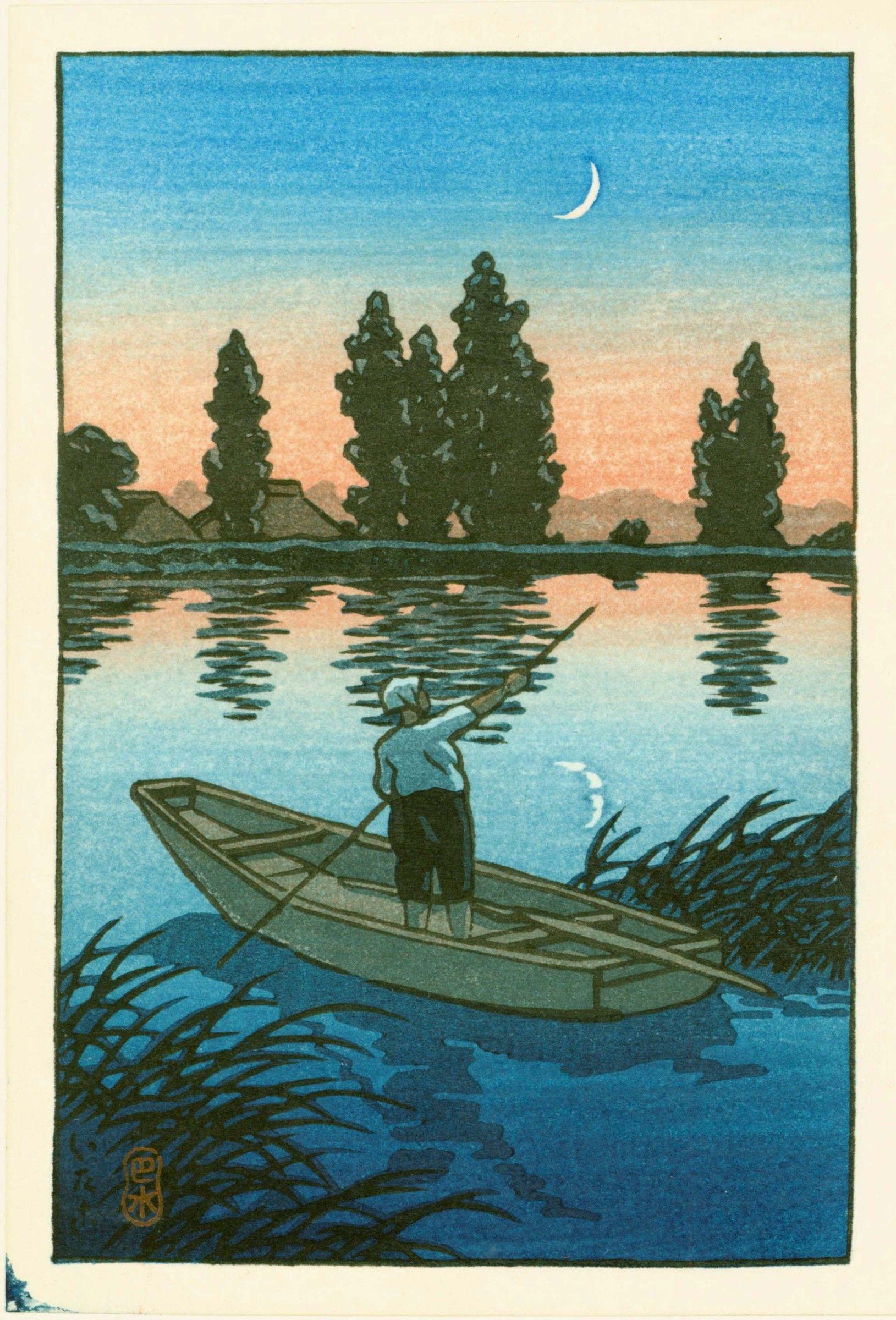 Kawase Hasui Japanese Woodblock Print - Fisherman at Sunset