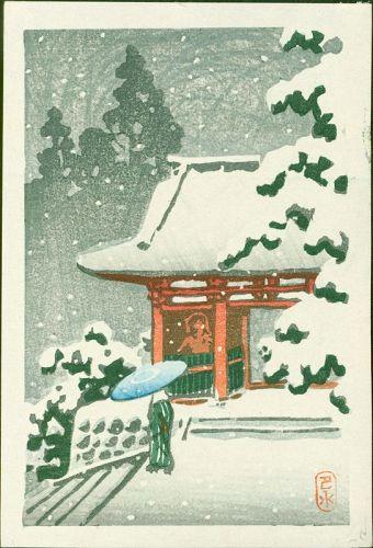 Kawase Hasui Japanese Woodblock Print -Vermillion Temple Gate in Snow