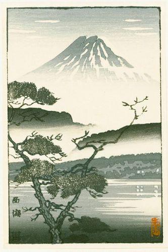 Tsuchiya Koitsu Japanese Woodblock Print - Lake Sai - Greyscale