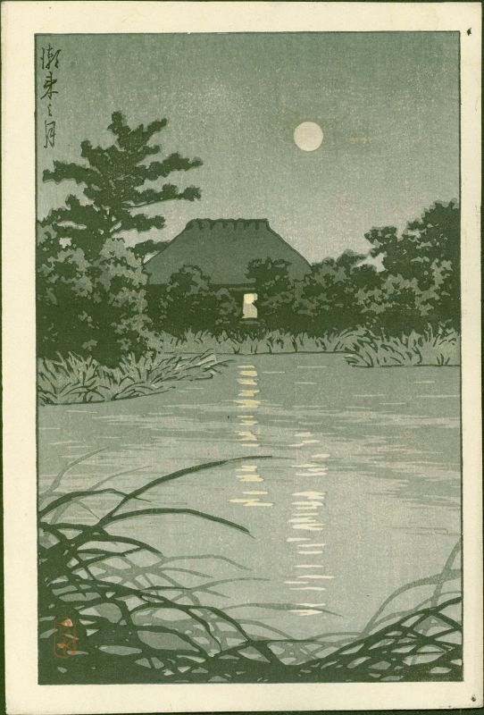 Kawase Hasui Japanese Woodblock Print - Moon at Itako (Country House)