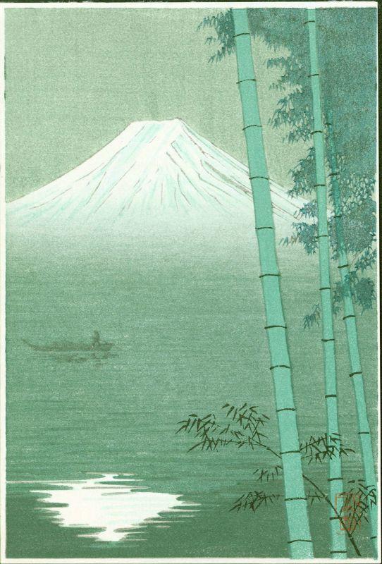 Shien Japanese Woodblock Print - Mount Fuji and Bamboo
