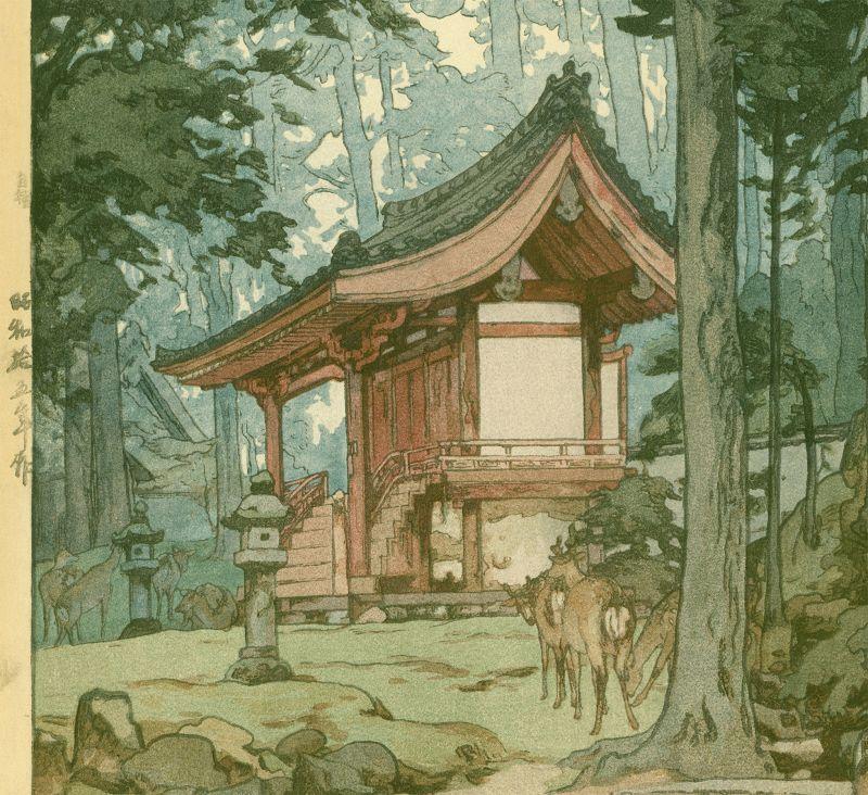Hiroshi Yoshida Woodblock Print - Temple in the Wood - Jizuri SOLD