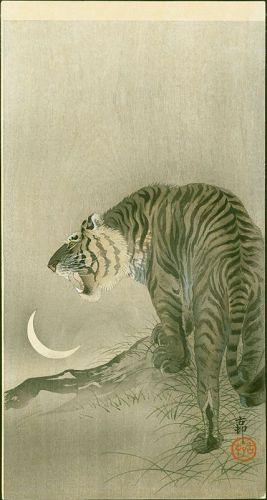 Ohara Koson Japanese Woodblock Print- Roaring Tiger and Crescent Moon