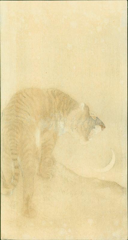 Ohara Koson Woodblock Print- Roaring Tiger and Crescent Moon SOLD